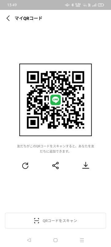 碧 男性 岡山 20代
